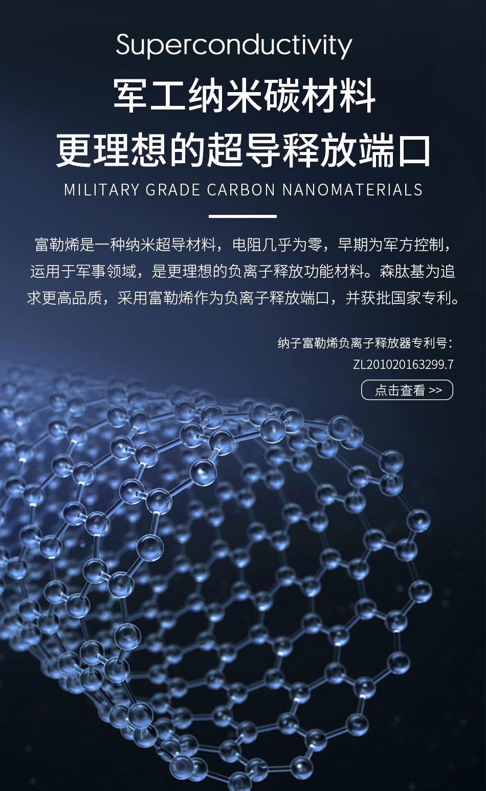 负氧离子空气净化器