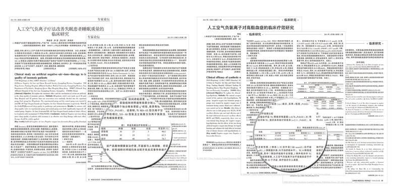 森肽基数十家权威机构检测效果验证
