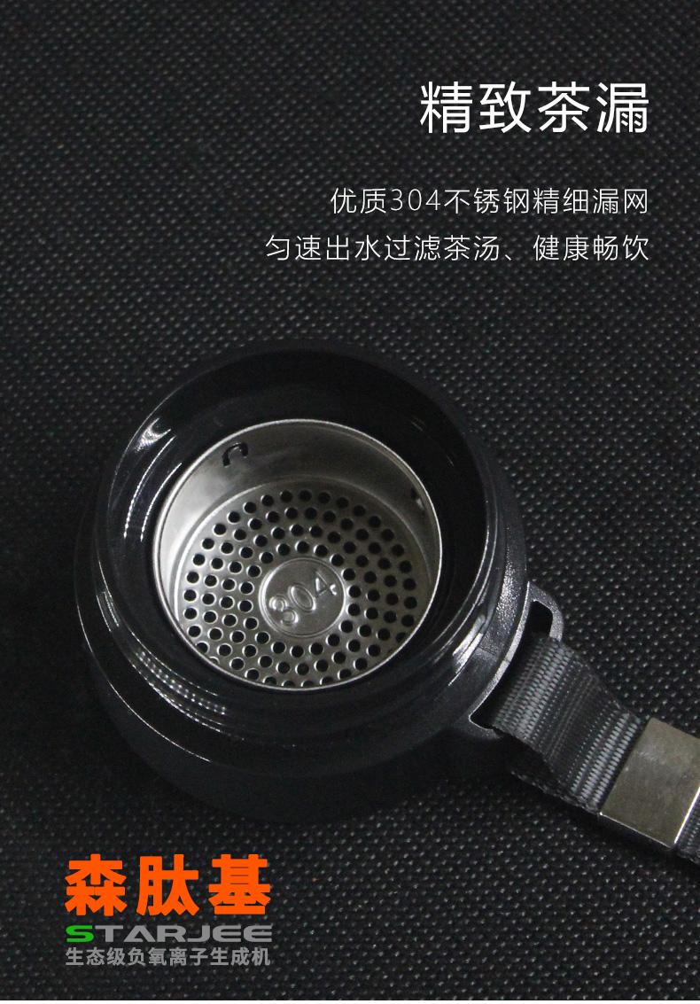 负离子空气净化器